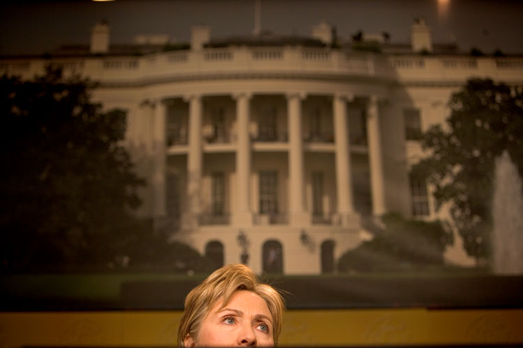 Eyes on the Prize : Sen. Hillary Clinton : Hyatt Capitol Hill DC
